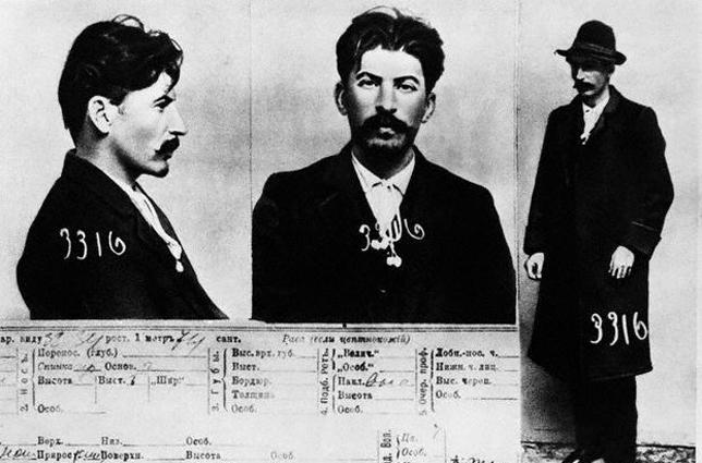 Информационная карта на«И.В. Сталина» изфайлов царской тайной полиции вСанкт-Петербурге, 1911.