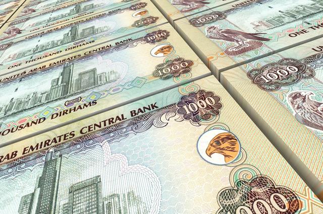 Установленный в 1997 году курс доллара в 3 дирхама 67 филсов не меняется до сих пор.