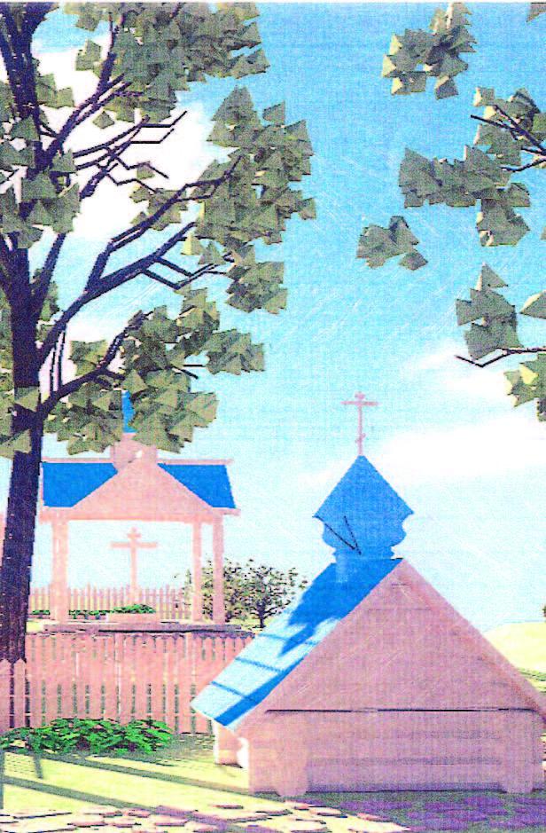 Фонарь-библиотека, а также Поклонный крест в Кувшиновке появятся в ходе реализации проекта.