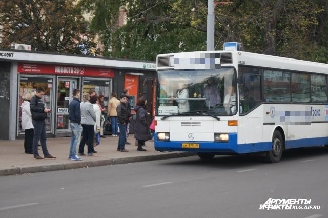 Автобусы - самый популярный вид транспорта. Вне зависимости от его состояния и цены на проезд.