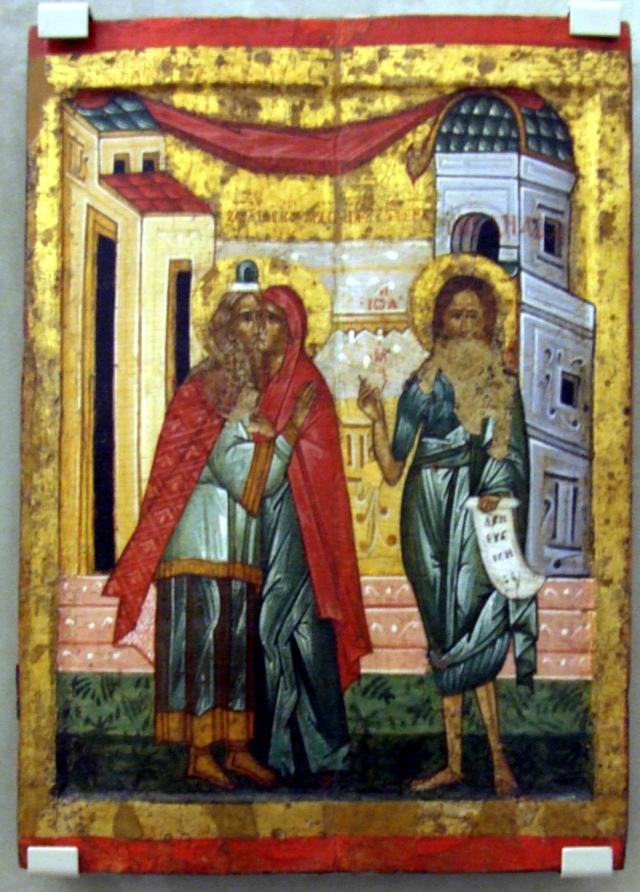 «Зачатие Иоанна Крестителя» (встреча Захарии и Елисаветы; справа изображена фигура их будущего сына).