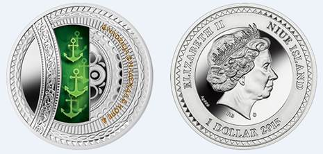 Монета «Надежда. Мир Твоей Души»