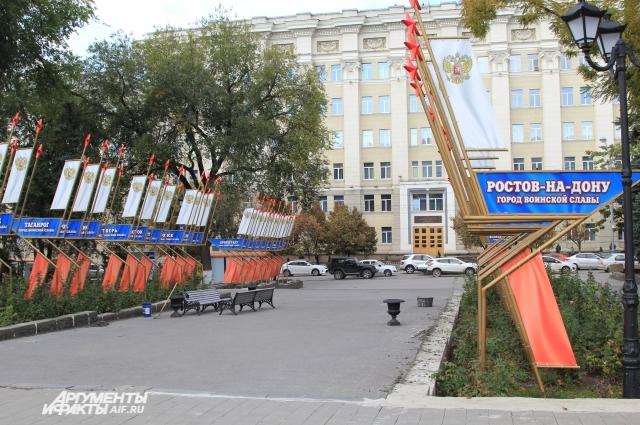 В Ростове и городе Заречный живёт полный тёзка Новикова с такой же датой рождения.