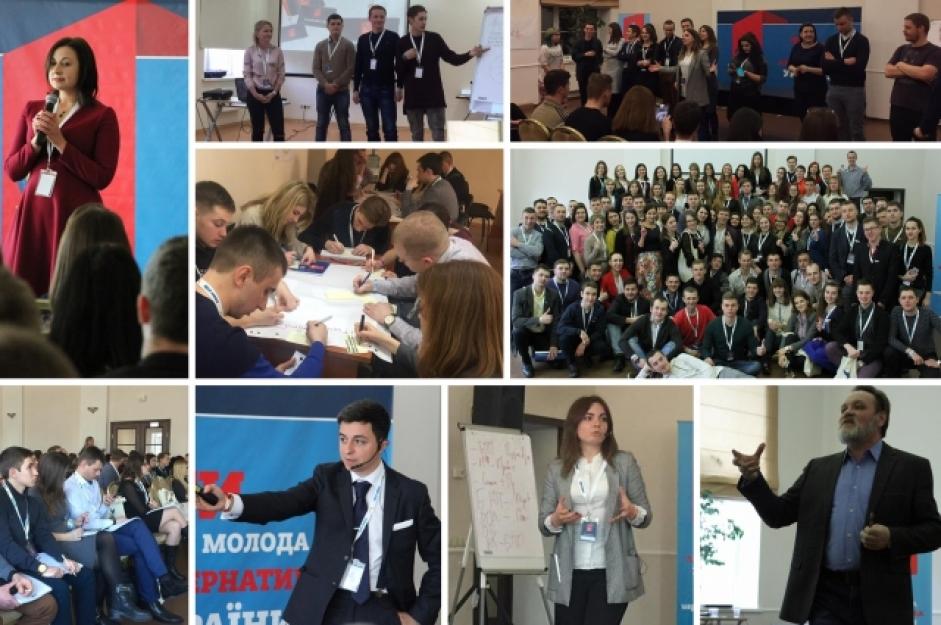 Участники Школы для молодых лидеров