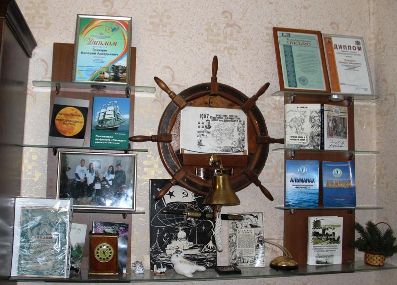 В квартире нашего героя есть уголок военно-морской славы - с книгами самого Валерия Аркадьевича, памятными подарками и картой