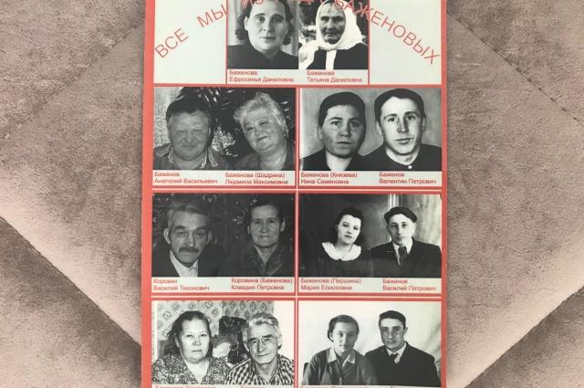 Сверху - тетка Фрося и Татьяна, снизу - их родные племянники