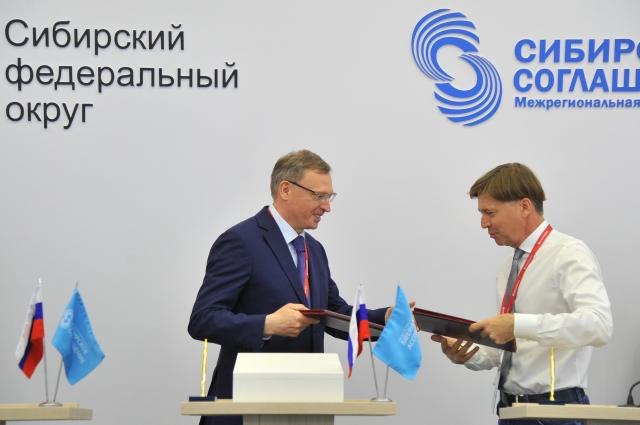 Соглашение с «Брусникой» - шаг к строительству нового района в Омске.