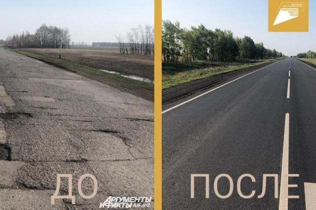 Раньше на дорогах области большегрузы проваливались, а сейчас - приятно посмотреть.