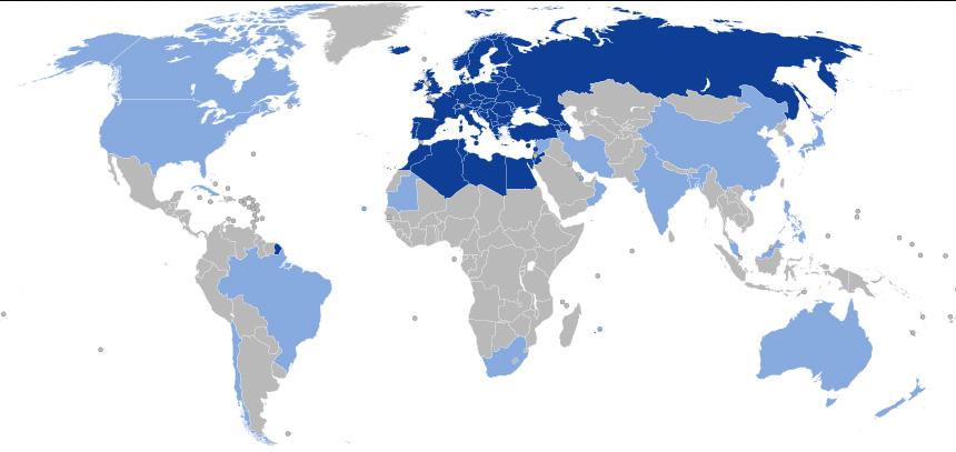 Европейский вещательный союз.