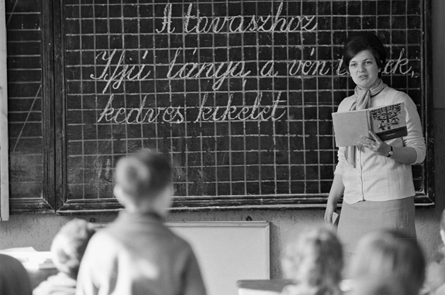 Урок венгерского языка в средней школе города Ужгорода. 1981 г.