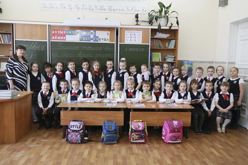 Ученики барнаульской гимназии №40.