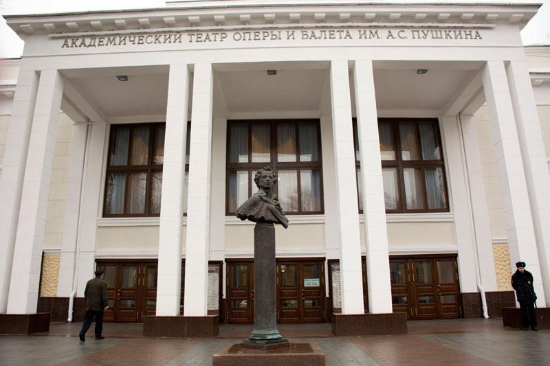 Нижегородский театр оперы и балета.