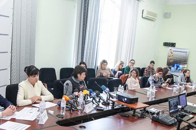 совещание Киевтеплоэнерго