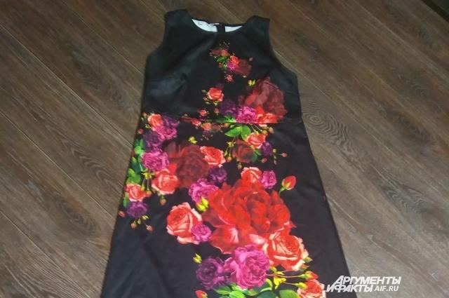 Это платье стоило около 4 тысяч рублей, Надежда продала за две.