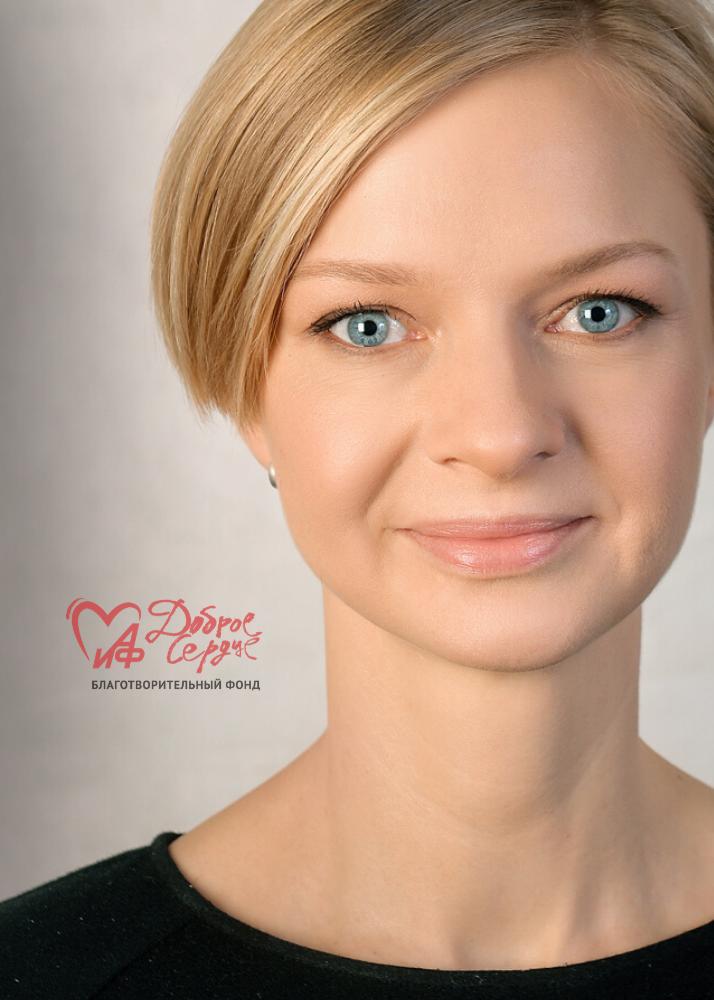 Директор БФ «АиФ.Доброе сердце» Екатерина Донских.
