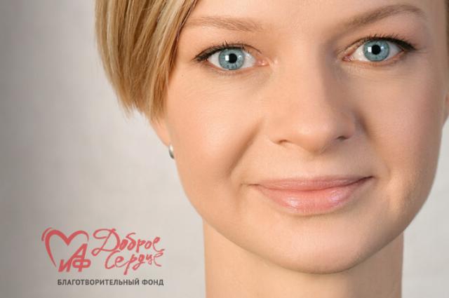 Директор БФ «АиФ. Доброе сердце» Екатерина Донских