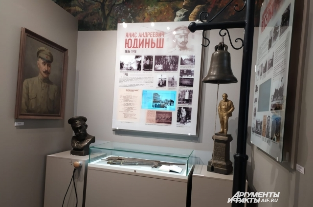 Первое заседание исторического клуба посвятили Юдину (Юдиньшу).