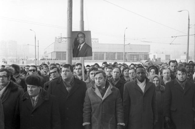 Митинг в честь присвоения одной из площадей Москвы имени Амилкара Кабрала, лидера национально-освободительного движения Гвинеи-Бисау.