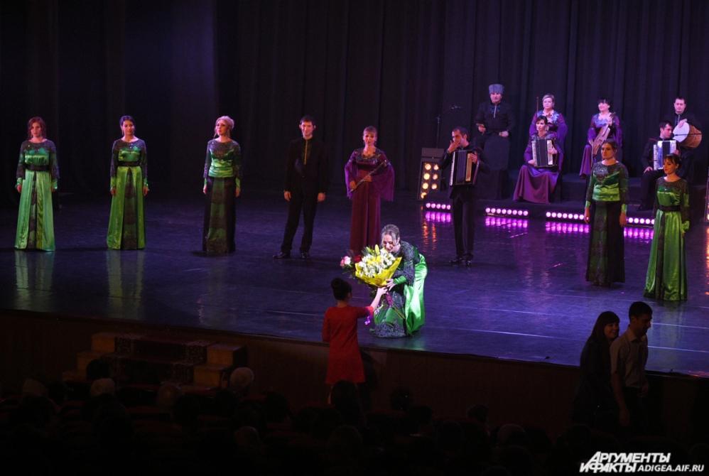 Исламей, концерт
