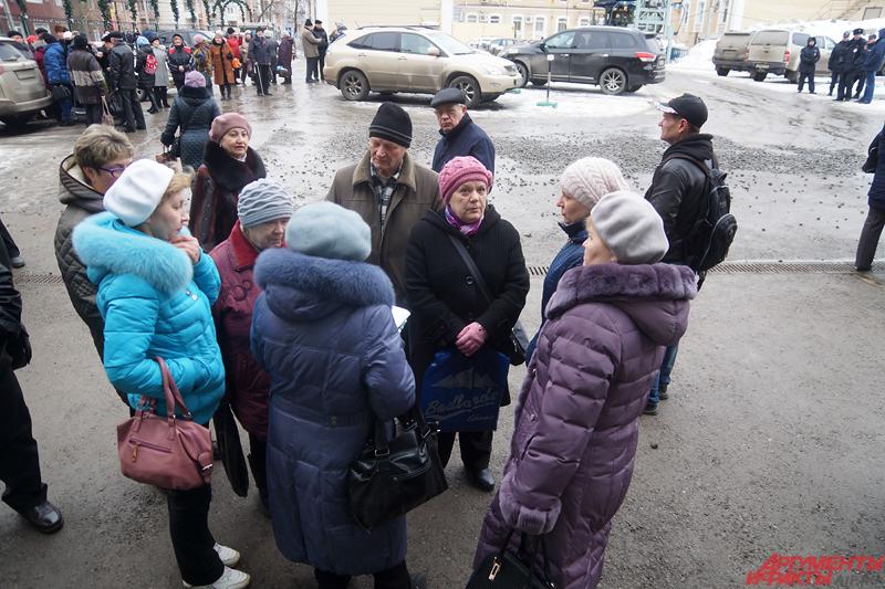 19 марта Центральный банк России отозвал лицензию у фонда.