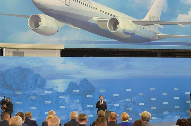 Дмитрий Медведев в Иркутске