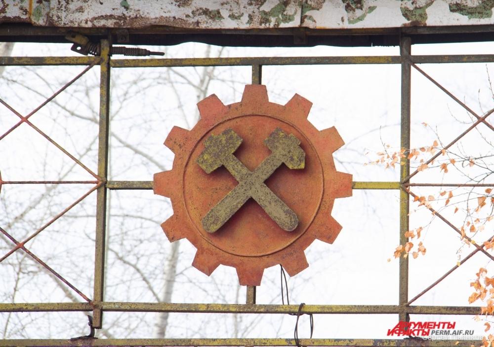 В центре города находится заброшенный завод.