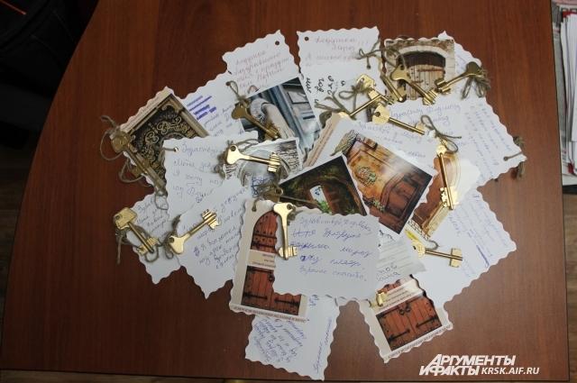 Ключи от счастья с пожеланиями для Деда Мороза.