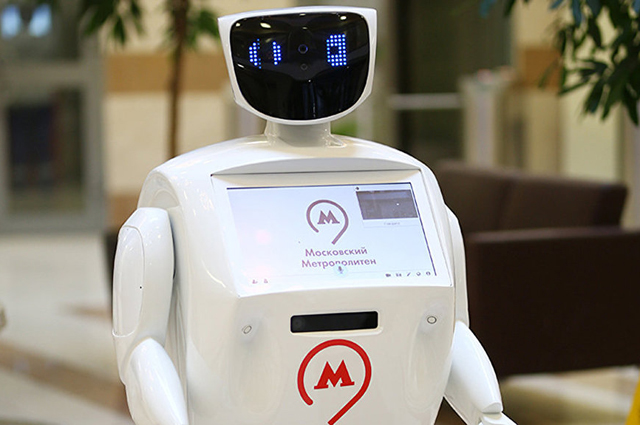Робот Метроша.