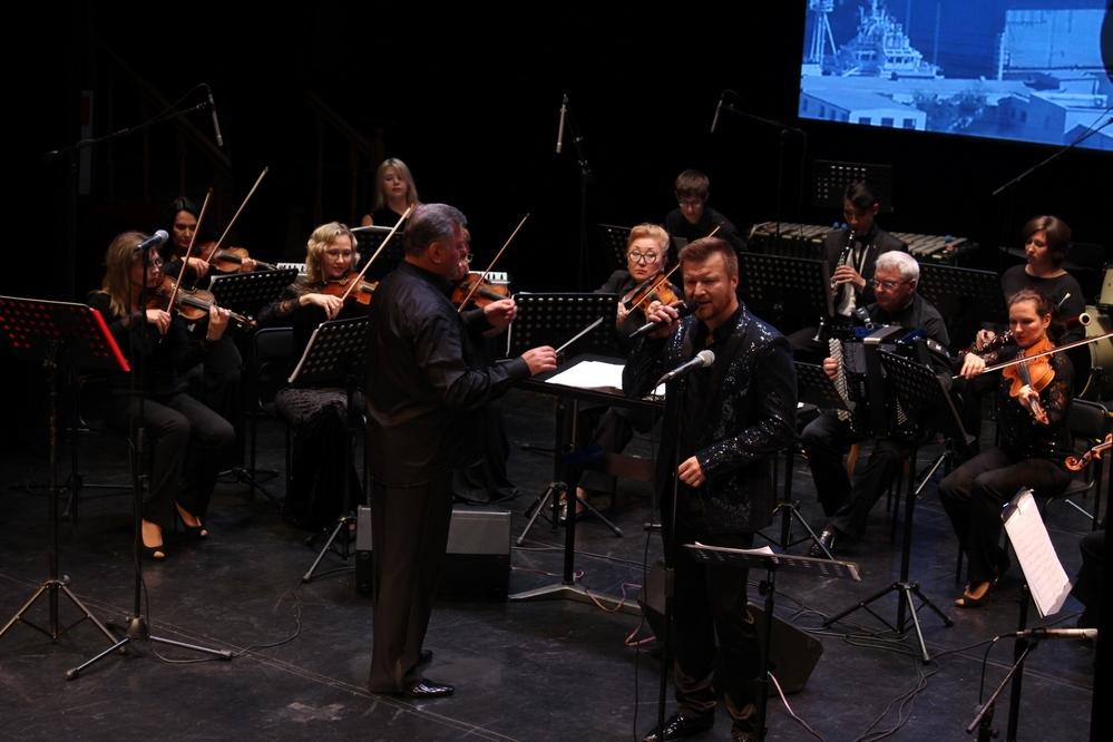 Тихоокеанский симфонический оркестр исполнял вечно живые хиты.