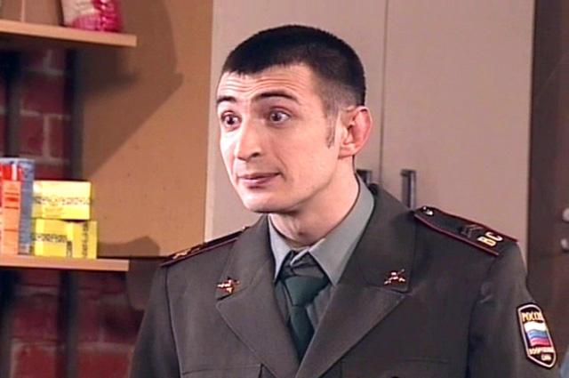 Алексей Гаврилов в сериале «Универ».