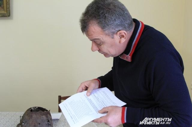 Поисковик Третьяков ведет переписку, чтобы узнать настоящее имя и отчество морпеха.