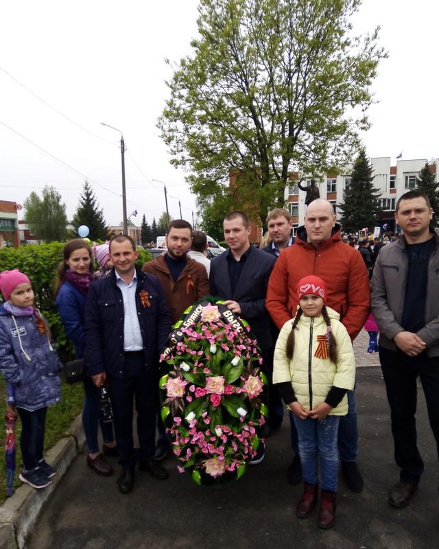 Коллектив Почепского СП готовится к возложению цветов к Вечному огню.