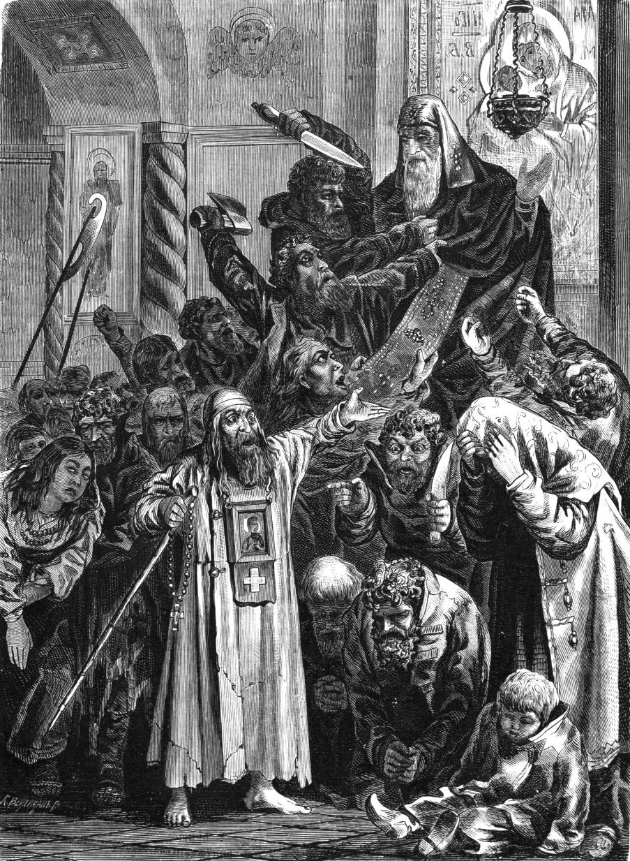 «Убиение высокопреосвященного Амвросия вовремя московской чумы».