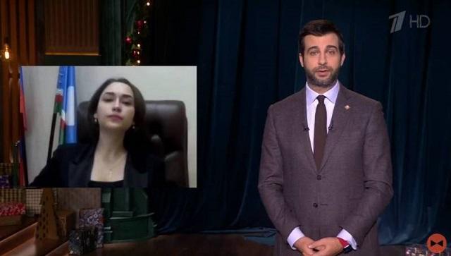 О заседании парламента Якутии говорили в передаче Вечерний Ургант