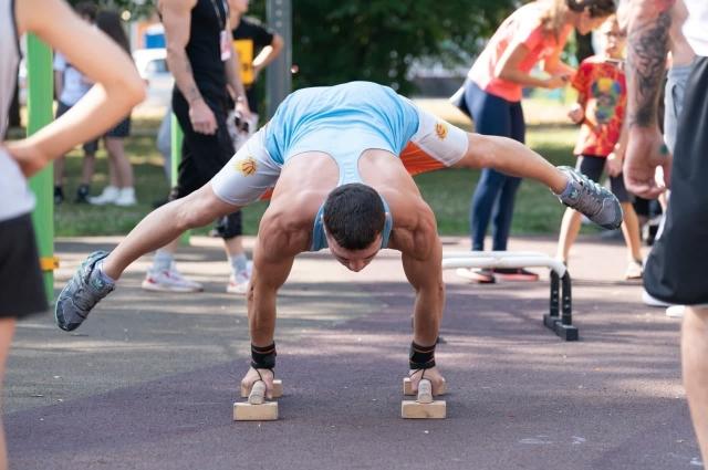 Фестиваль уличных видов спорта.