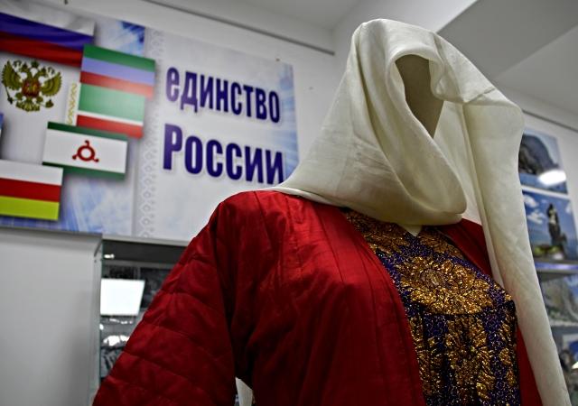 Традиционный костюм одного из дагестанских народов. В сущности - ватник.