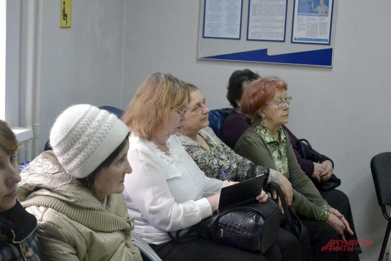 По словам организаторов, пенсионеры, несмотря на онлайн-услуги, всё равно будут приходить лично в приёмную.