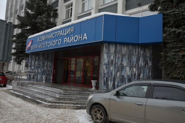 В администрации Верх-Исетского района вторник выдался очень напряженным.