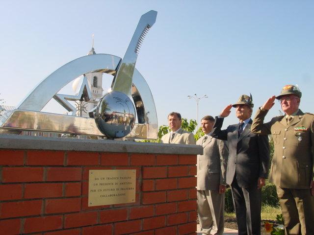 Открытие памятника в 2013 году.