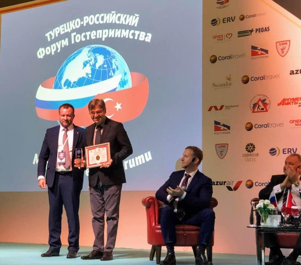 Турция, форум гостеприимства, участники форума