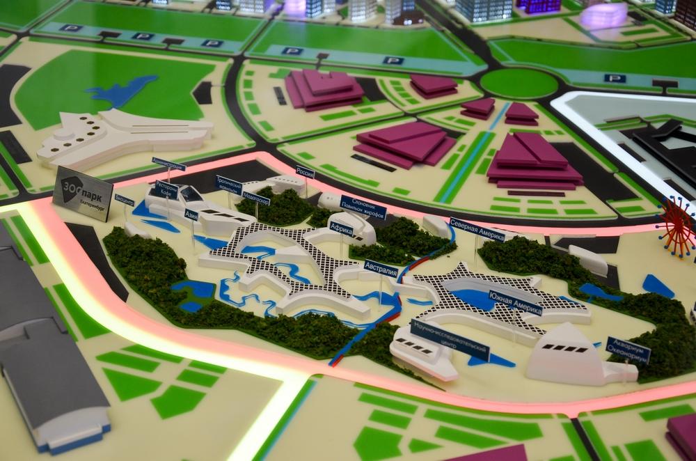 Проект нового «300-парка» станет центром нового района Екатеринбурга.