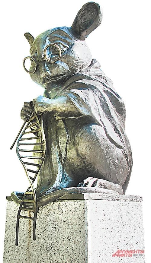 Вклад в науку лабораторной мыши удостоен памятника.