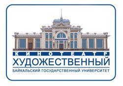 логотип кинотеатр Художественный