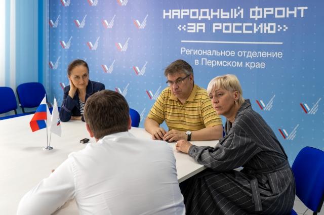 Участники встречи обсудили также вопросы социальной помощи, благотворительности, работу Пермского научно-образовательного центра и возможность использования его потенциала для развития региона.