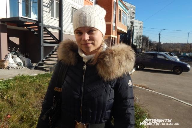 Анастасия Гончарова.