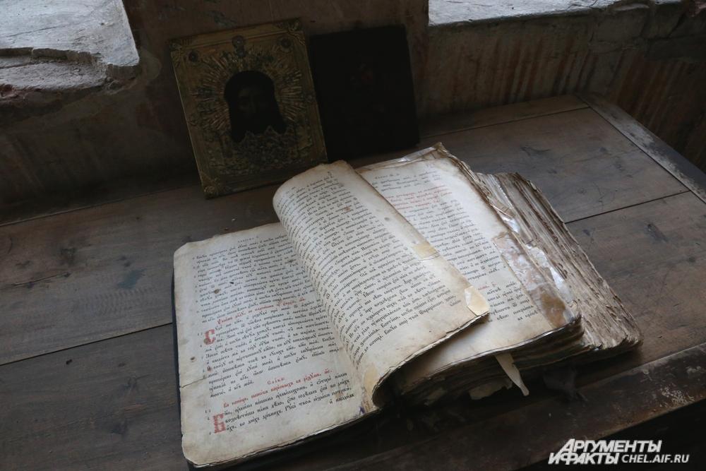 Христорождественский храм Кыштыма известен своей красотой, давней историей и особенной атмосферой