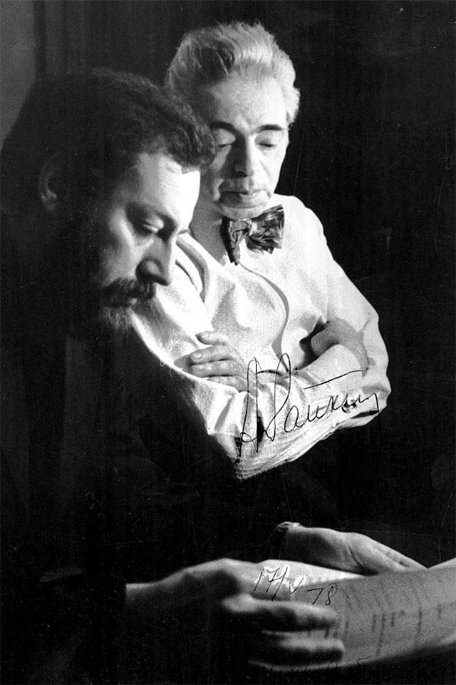 Михаил Мишин и Аркадий Райкин.