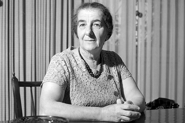 Голда Меир, 1964 г.