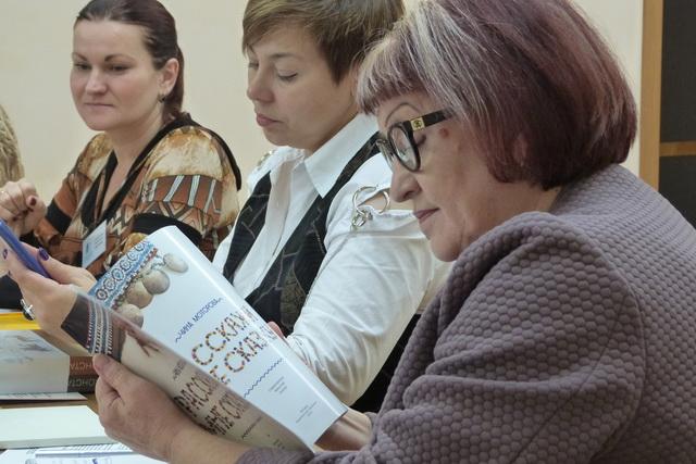 Круглый стол «Камчатская литература: сегодня и завтра».