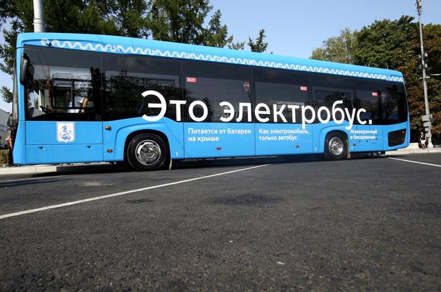 Электробус с конверсионным остеклением.